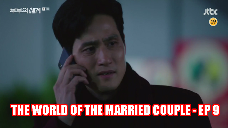 The World of The Married Couple - Ep 9