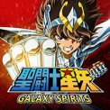 Saint Seiya: Galaxy Spirits