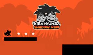 Kiba Kumba Shadow Run